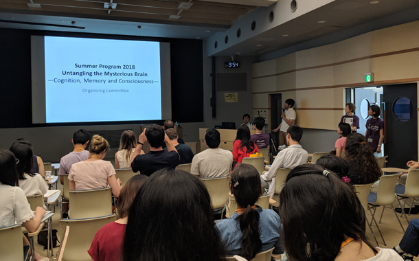 Lecture during RIKEN CBS Summer Program