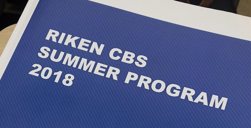 Riken CBS Summer Program Booklet